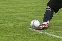 Voetbalschool For The Players komt naar De Fendert!